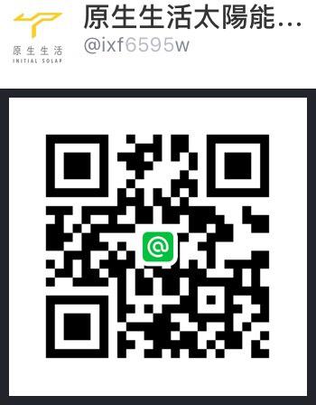加入好友-> LINE ID:@ixf6595w
